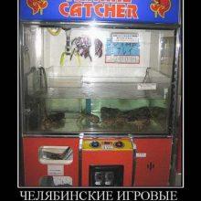 Прикольные картинки про игровые автоматы (11 фото)
