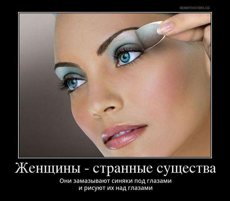 женщина картинки прикольные