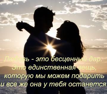 картинки фото любви