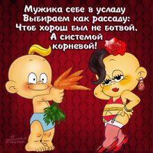 Прикольные картинки про любовь в ВКонтакте (35 фото)