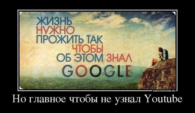 Легендарный портал факты и юмор  Bazurkanet