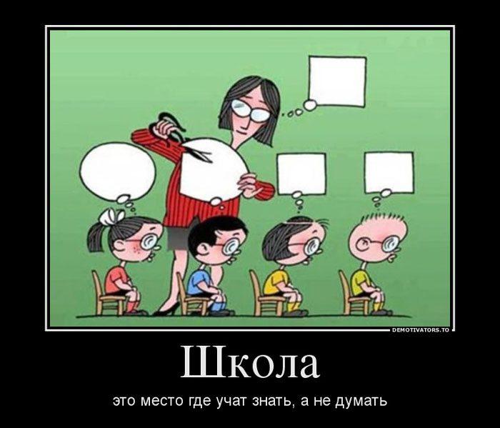 Картинки семь девушек