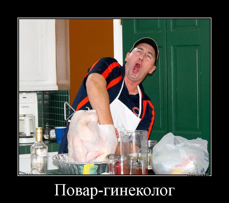 Фото прикол про сантехника
