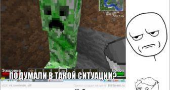 Прикольные картинки про Майнкрафт в Вконтакте (36 фото)