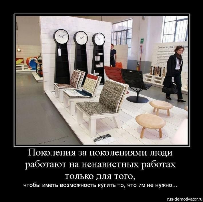 Картинки с надписями прикольные и серьезные  uCrazyru