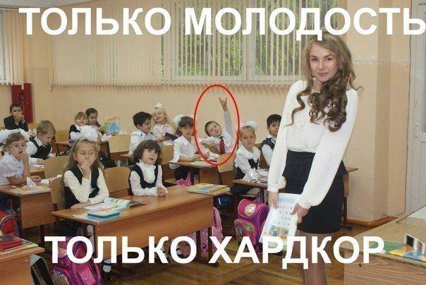 приколы о школе в картинках