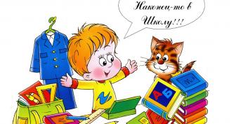 Прикольные рисованные картинки про школу (33 фото)