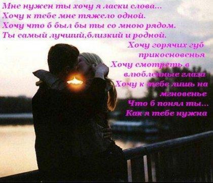 романтика картинки любовь с надписями