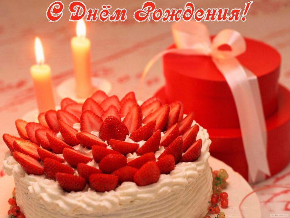 Красивые поздравления с Днем рождения Захару