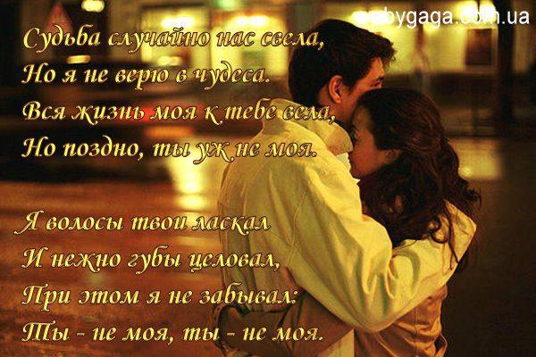 Картинки любовь романтика нежность