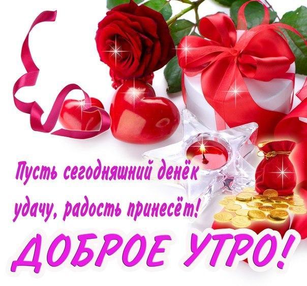 Поздравления с днём Татьяны 25 января - Поздравительные 3