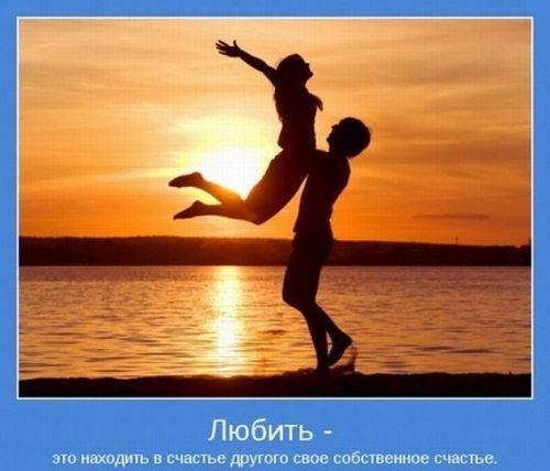 картинки про любовников со смыслом