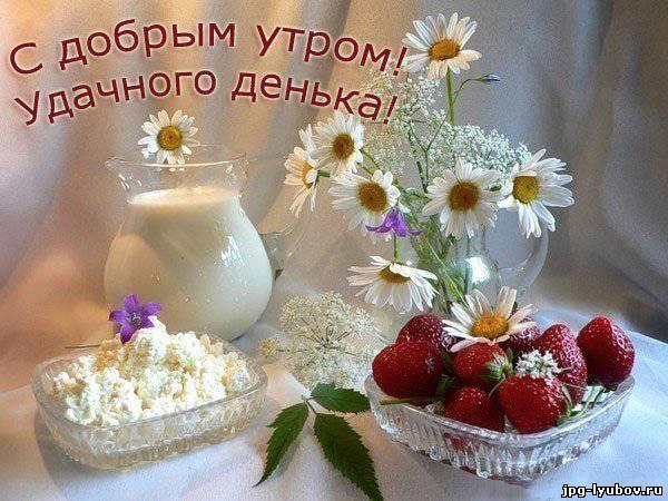 Фото кофе для тебя