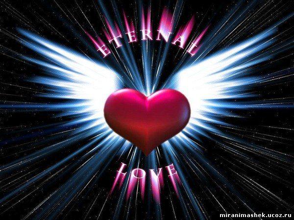 Картинки с сердечками Красивые: Красивые картинки сердечки (39