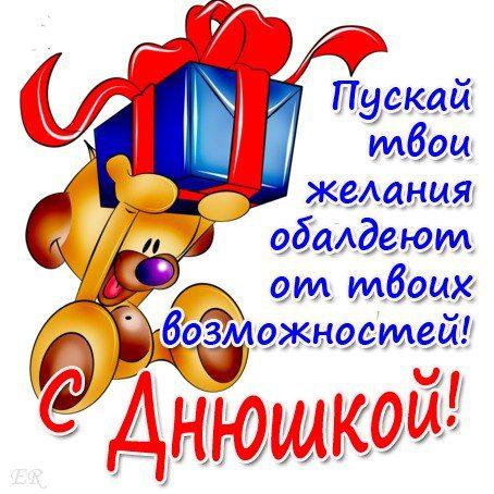 Поздравление с днём рождения подруге фото картинки 12