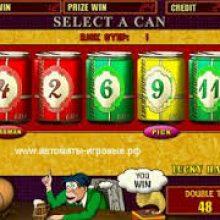 Виды азартных игр в интернете