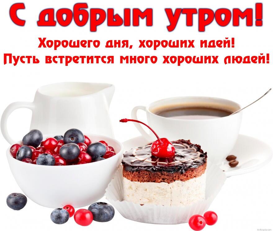 Красивые кофе