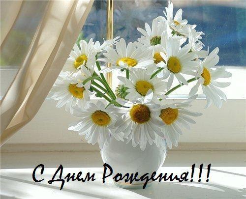 dayname_ru_643.jpg