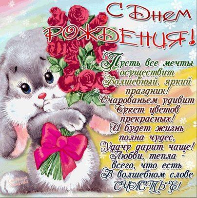 Купить подарок до 4000 рублей