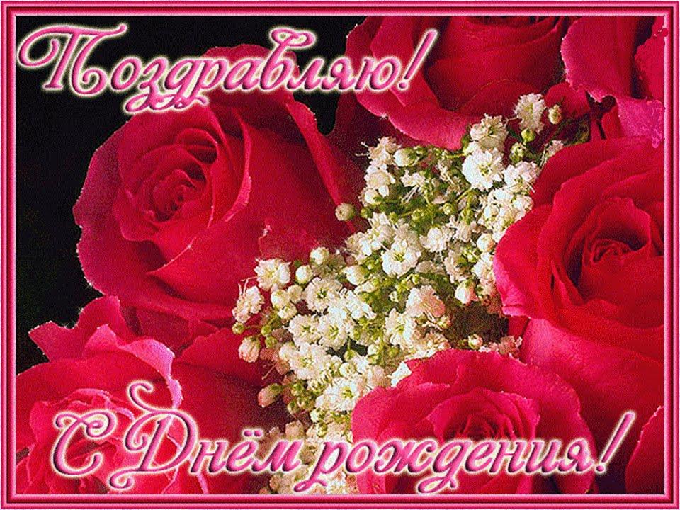 Поздравления с новым учебным годом первоклассникам