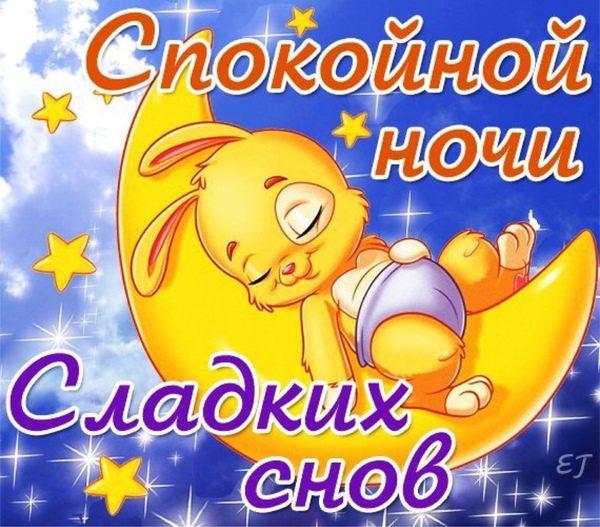 Ъ - Челябинские единороссы хотят оставить выборщиков 1