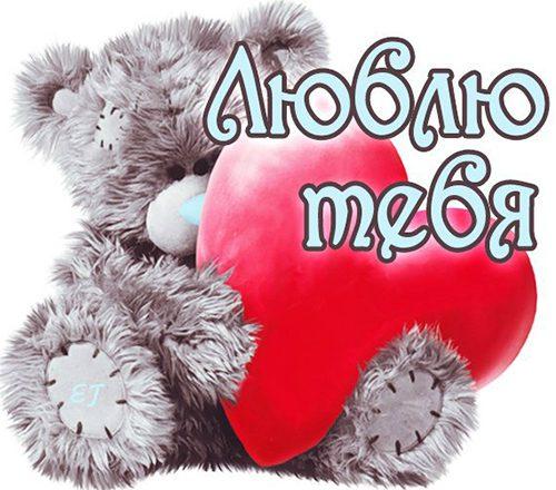 Картинки Сердечек  Только самые красивые сердечки!