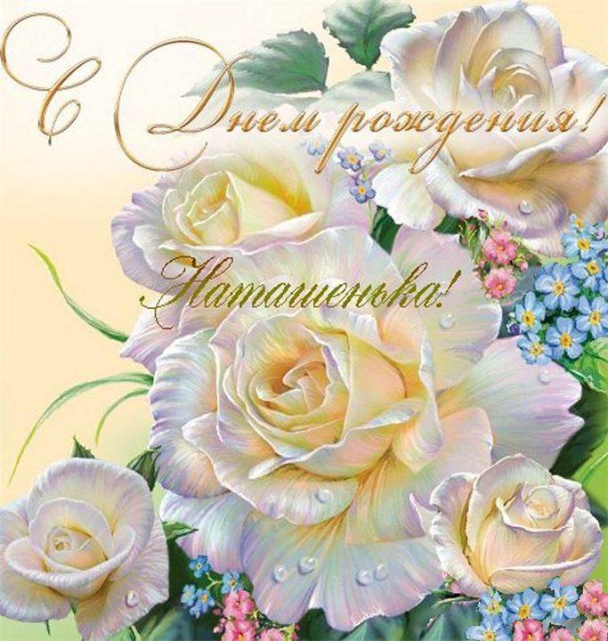 Купить билеты Нижний Новгород Питер поезд