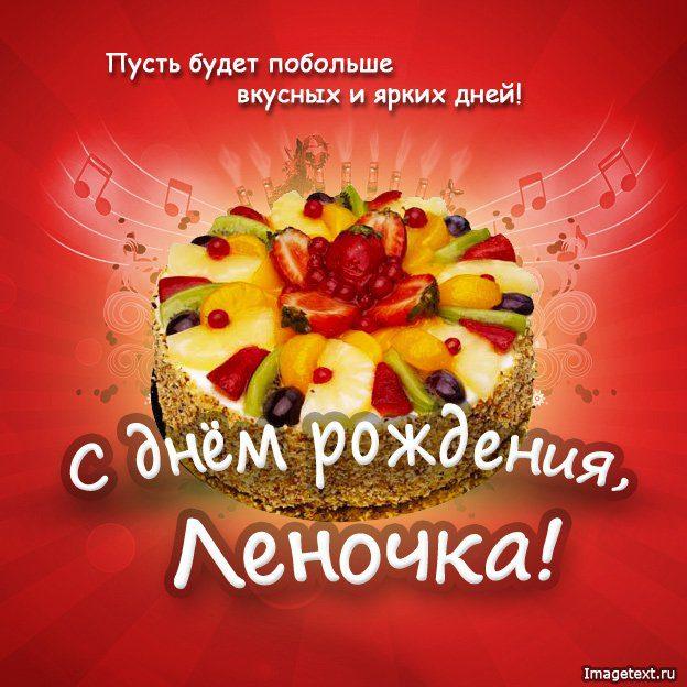 Поздравления с днем рождения девочке танюша