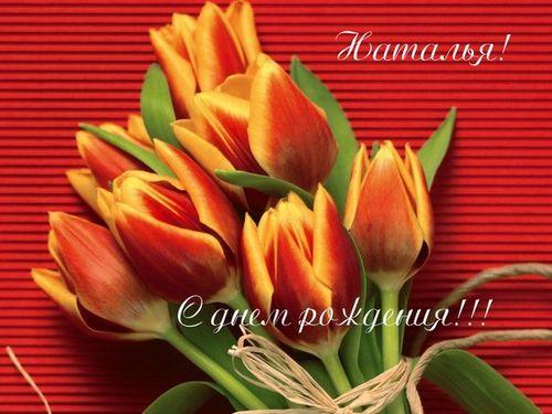 Анастасия Волочкова отметила день 63
