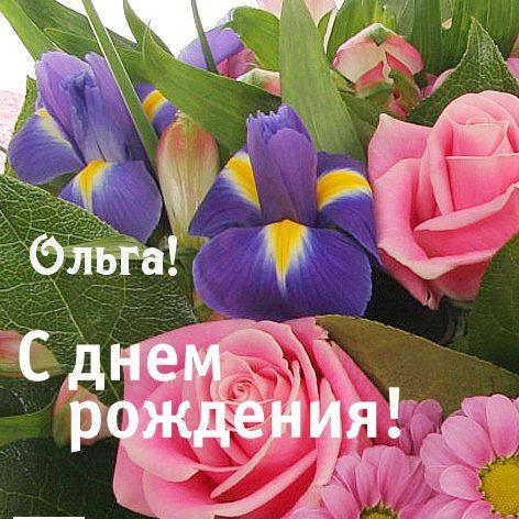 Для розы поздравления с днем рождения фото 90