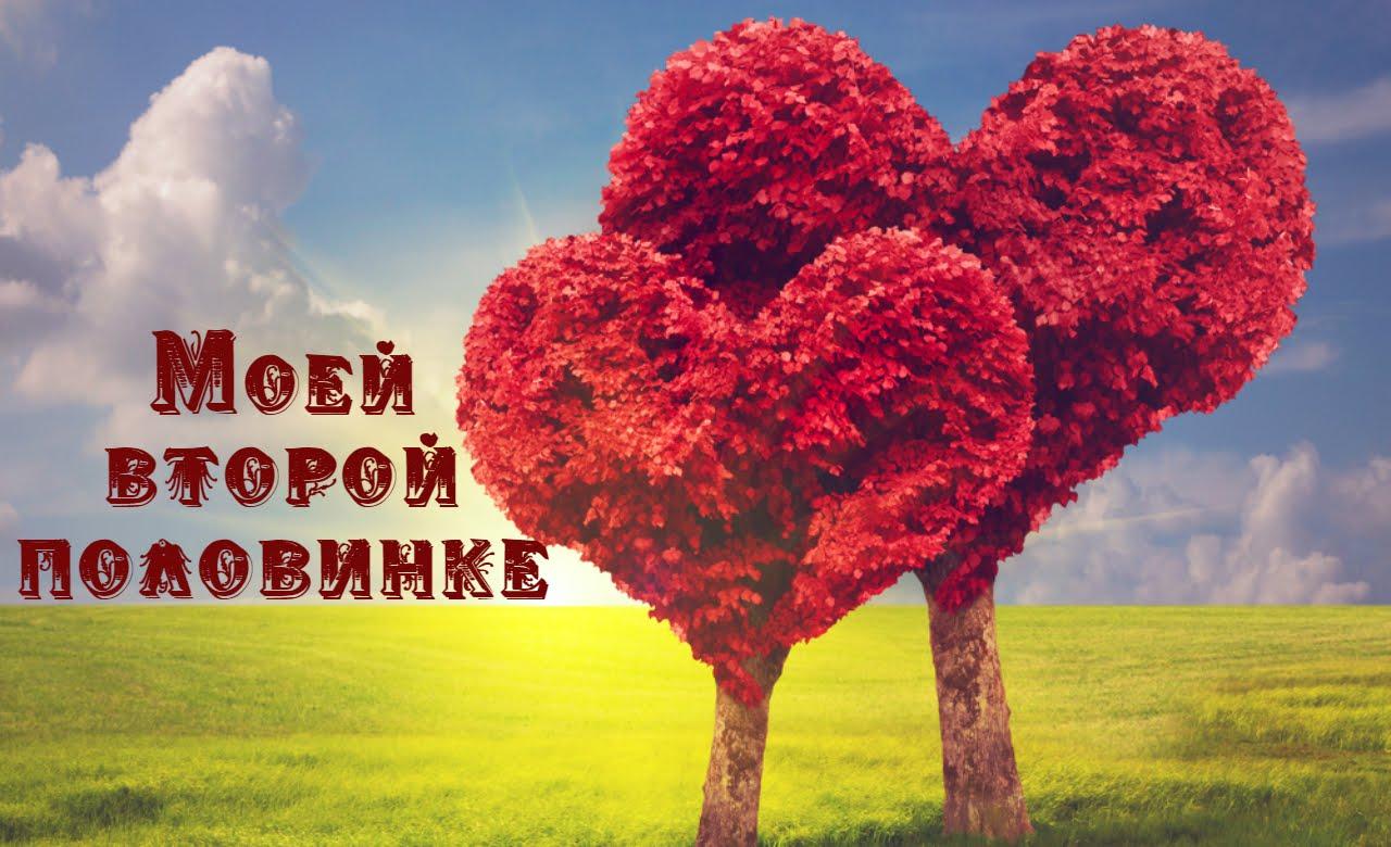 Картинки сердечки скачать бесплатно на телефон