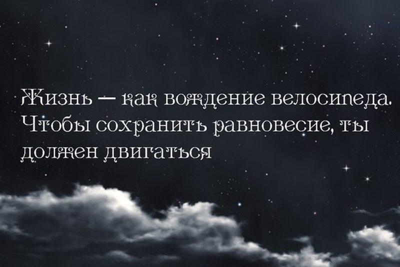 Картинки ночь романтика
