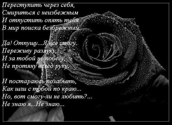 Стихи Марины Цветаевой о любви