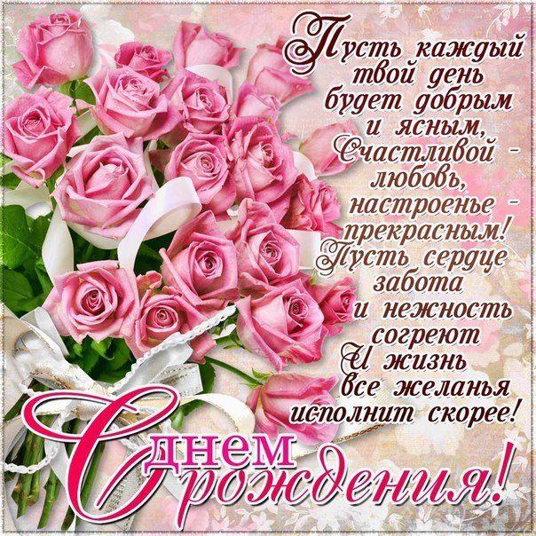 Красивые букеты из живых цветов фото открытки 12
