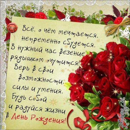 С днем рождения кавказское поздравление с днем рождения