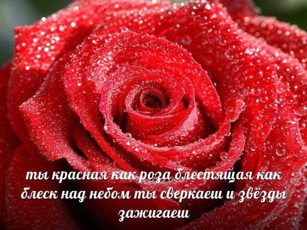 Для самой прекрасной цветы