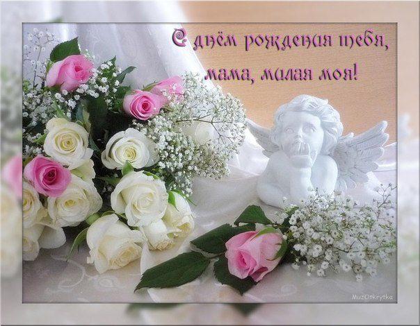 С днем рождения гифка розы из атласных