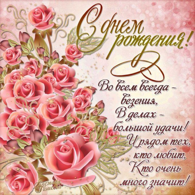 Поздравление маме с юбилеем 50 лет татарские