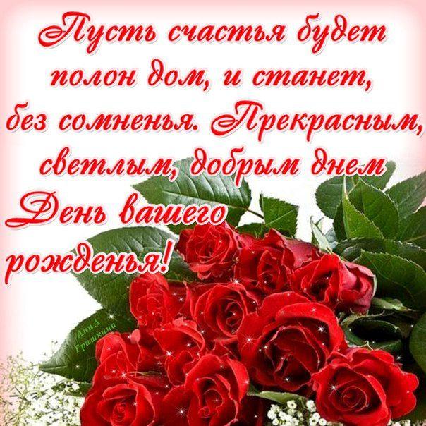 Поздравление вячеславу в прозе фото 415