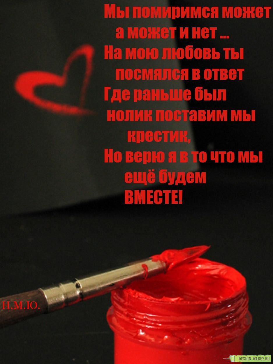 Картинки на телефон про любовь красивые скачать 13