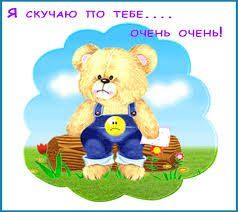 Ольга юровских вязание крючком 650