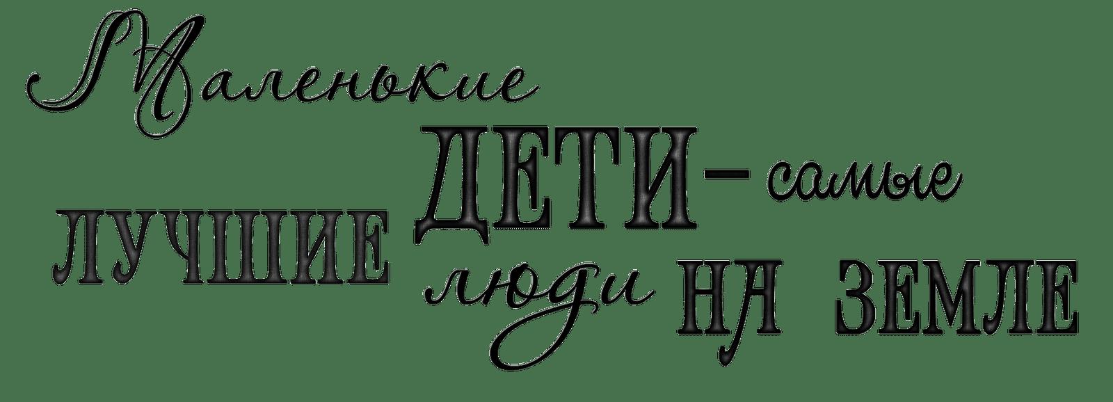 Идеи 2017: Тату Надписи на Латыни с переводом (50 фото) 94