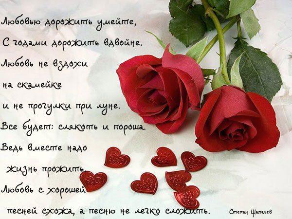 красивая картинки о любви