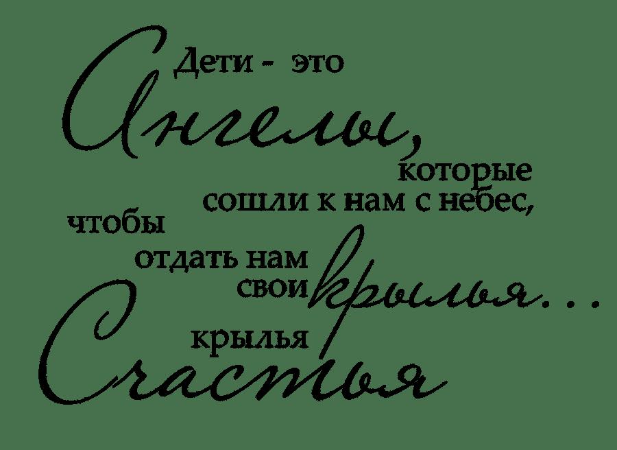 Идеи 2017: Тату Надписи на Латыни с переводом (50 фото) 2