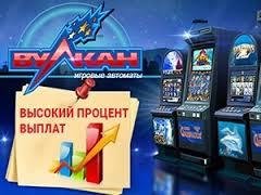 Игровые автоматы турнир игровые автоматы играть бесплатно мумия