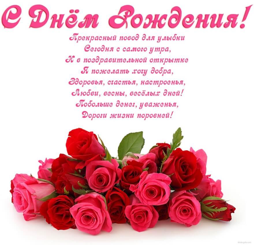 Букет цветов фото с днем рождения бесплатно женщине