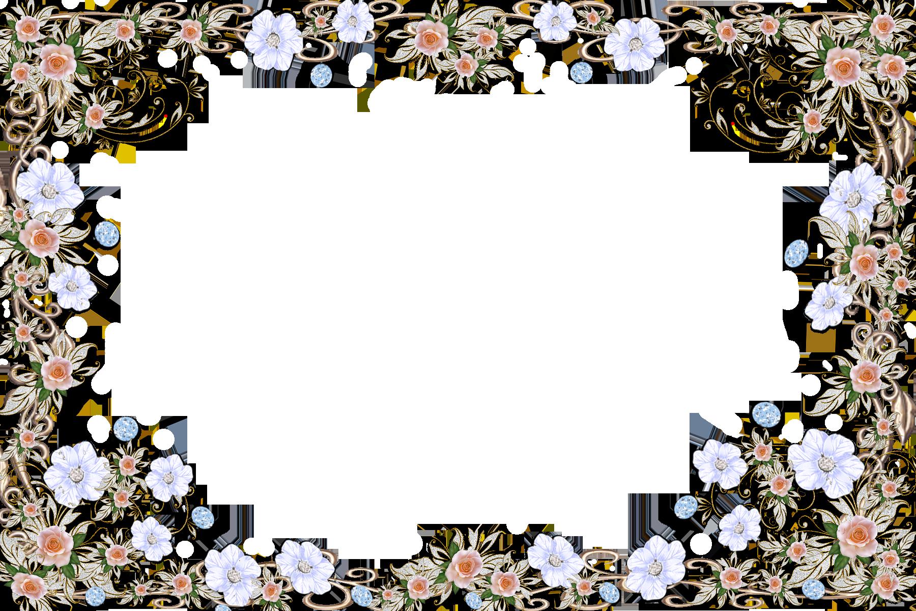 Картинки рамки красивые для фотошопа с юбилеем женщине
