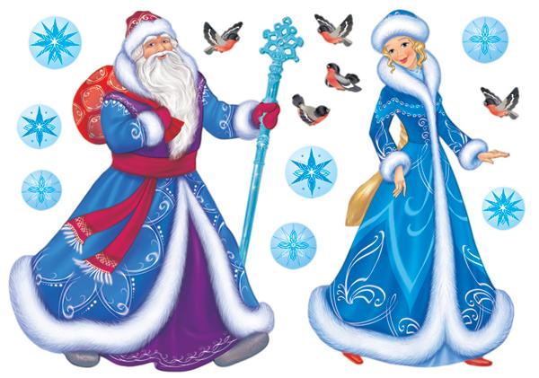 29 дек 2017. Кишка у вас тонка против деда мороза и снегурочки!. – задорно. С которым и ассоциируется санта-клаус, такая картинка нормальна.