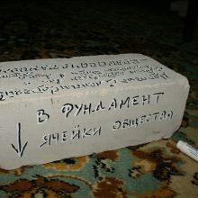 Фото прикольных подарков на свадьбу (27 фото)