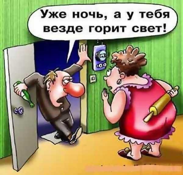 Жена в наказание смешное
